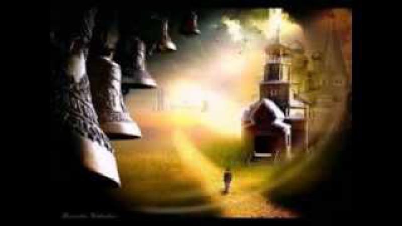 Милосердный Отец песня до самого сердца
