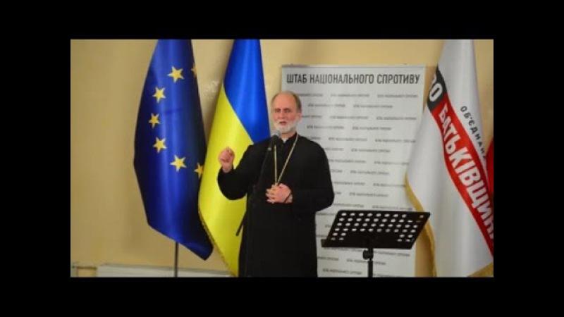 Euromajdan -- zrada Boha i národa