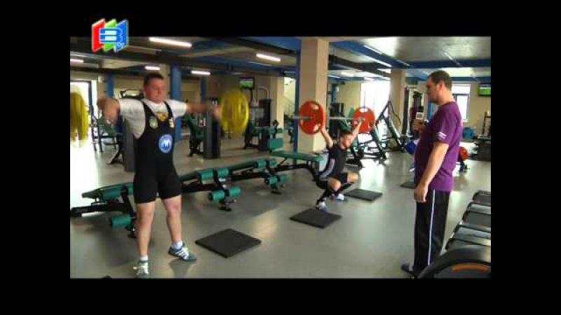Живи з енергією Класичні вправи важкої атлетики