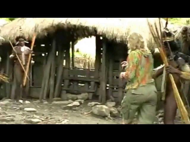 Папуасы прикольн