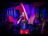 Соло от барабанщицы кавер группы MESA - Виктории ОГОНЬ + бонус трек MOSCOW CALLING