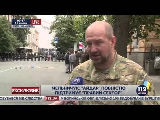 Мельничук: Батальон