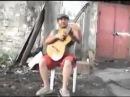 Кавказский бандерос Дворовые песни под гитару