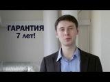 ventdoma.ru Приточно-вытяжная вентиляция с рекуперацией и высокой фильтрацией
