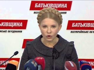 Юлія Тимошенко: Завдання нової ВР — швидкі, стратегічні і радикальні зміни