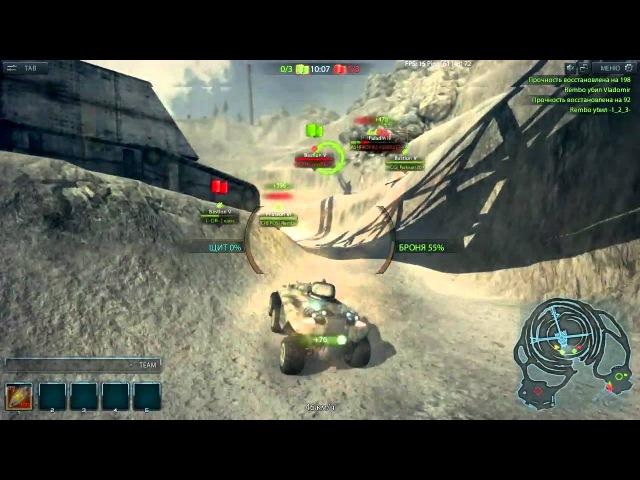 Metal War Online Тактика для Инженеров от Rekoshet ex