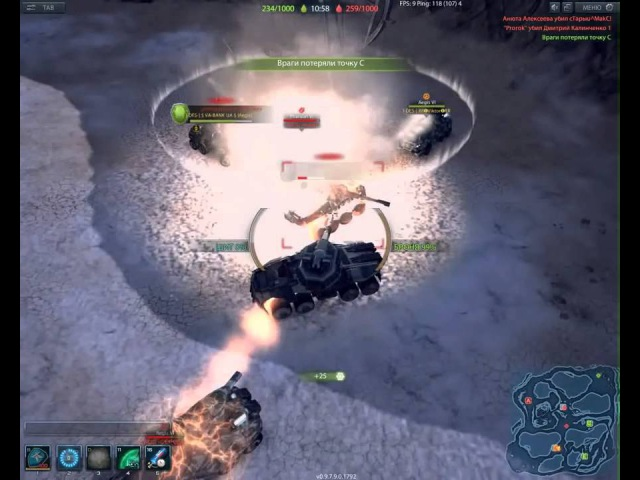 Metal War Online Тест Драйв TITAN от Rekoshet ex