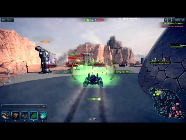 Metal War Online Тактика для Артиллерии от Rekoshet ex