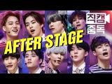 엠넷 직캠중독) EXO 애프터 스테이지 엑소 After Stage @ Mnet MCOUNTDOWN Rehearsal 150604