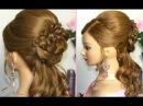 Романтическая прическа для длинных волос. Вечерняя, на выпускной