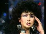 Роксана Бабаян - Две женщины