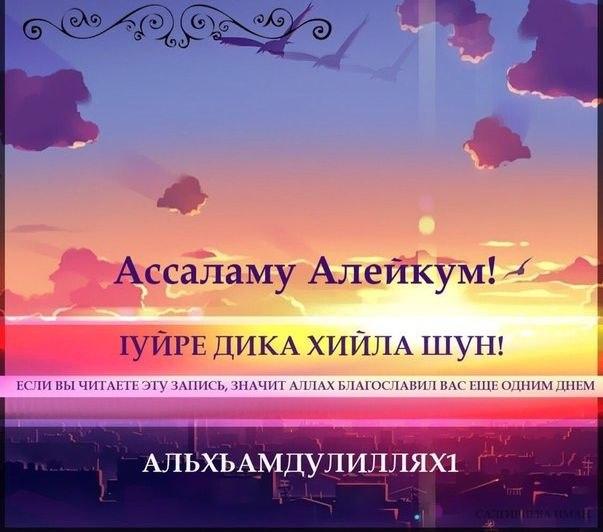 Ассаламу алейкум открытки, поздравление лет