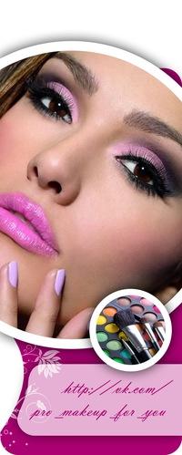 как наносить макияж на лицо картинки