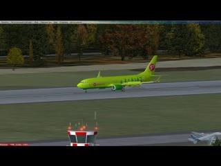 Посадка в Аэропорту Пулково