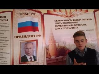 Читаем Вслух:Лучший друг это президент Путин(Саша Чест feat. Тимати)