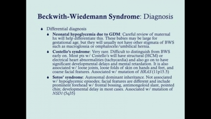 Beckwith-Wiedemann Syndrome - CRASH! USMLE Step 2 and 3