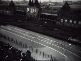 Парад победы 24 июня 1945 года в Москве