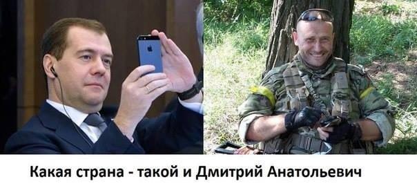 Необходим полный и безопасный доступ наблюдателям ко всей территории Донбасса, - глава миссии ОБСЕ в Украине - Цензор.НЕТ 4926