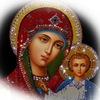 Хранилище православных сборников,серий,циклов