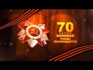 Буктрейлер по книге А. Твардовского