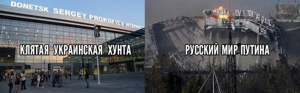 СНБО: В Украину заехали 40 автобусов с российскими наемниками и 30 единиц военной техники - Цензор.НЕТ 6276