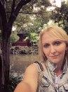 Ирина Лакутина фото #21