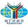 Клуб Казахстанских Студентов МГИМО