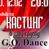 ШКОЛА ТАНЦЕВ G.O. DANCE KALININGRAD