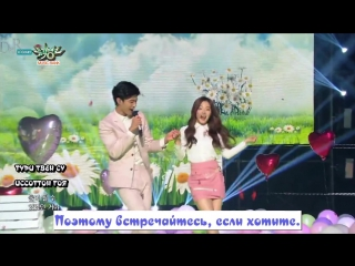 [DORANIME] Park Bo Gum and Irene (from Red Velvet) - One and Half [Music Bank HOT Stage - 2015.05.01]