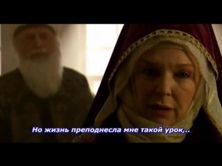 Кёсем султан идёт по Гарему: