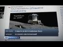 Вести: Космическая одиссея XXI века: Philae и Розетта смешат Землю путевыми заметками