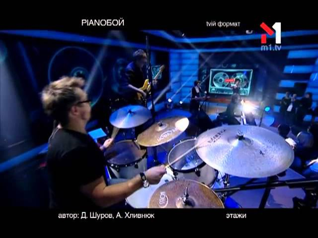 Pianoboy - Живой концерт Live. Эфир программы TVій формат (02.05.12)