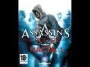 Прохождение Assassin's Creed Часть 1 - Обучение