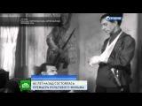 Фанаты кино отмечают 80-летие культовой ленты про комдива Чапаева
