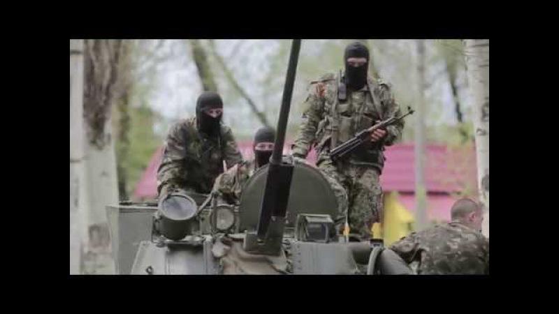 Русская дорога Донбасса!