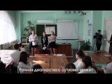 Алена в стране чудес (документальный фильм, 2015)
