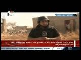 الصور الأولى لسيطرة الجيش العربي السوري ع&#16