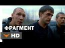 Это Наша Заправка Вы Че Беспределите! - Бумер Отрывок (2002) HD