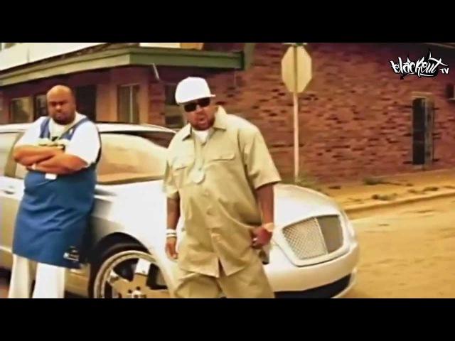 Pimp C feat. Bub B, Mike Jones - Pourin' up
