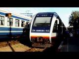 Отправление дизель-поезда ДР1А