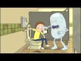 Рик и Морти 1 сезон 4 серия-Знакомство в туалете
