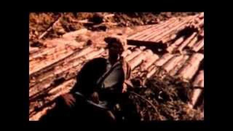 Чорна гора Українська пісня