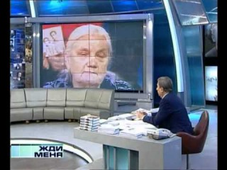 Раиса Сидоровна разыскивает сестер. Жди меня (8.04.2011)