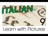 Learn Italian - Italian Bookstore Vocabulary