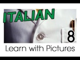 Learn Italian - Italian Clothing Vocabulary