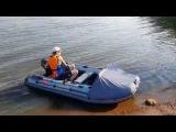 Мотор Golfstream (Parsun) T 9.8 BMS. Лодка Admiral 320 CL. Обкатка и покатушки!