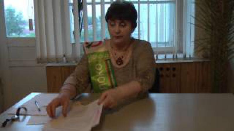 Татьяна Овчаренко о беспределе в УК ЖКХ Сервис