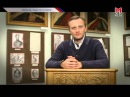 Україна забута історія Сірко На стражі віри