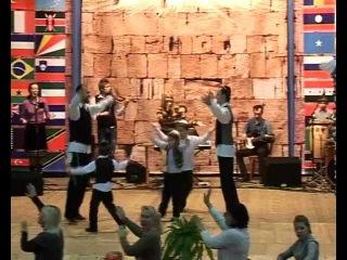 Шаббат 03.12.2011г Прославление 2ч. Еврейская община АЛИЯ
