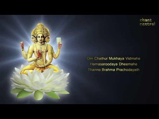 Brahma Gayatri Mantra 18 Repetitions